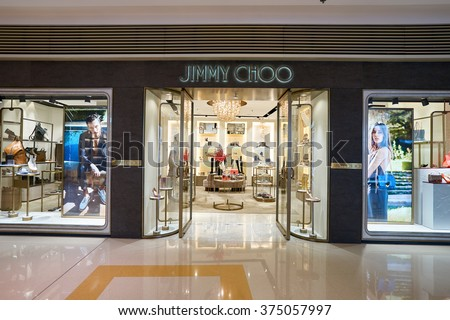 HONG KONG - JANUARY 26, 2016: shopwindow of Jimmy Choo store at Elements Shopping Mall. Jimmy Choo is a British high fashion house specialising in shoes, handbags, accessories and fragrances.