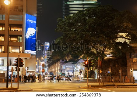 HONG KONG - JANUARY 31, 2015: Streets of night city. Hong Kong is popular tourist destination of Asia and leading financial centre of the world.