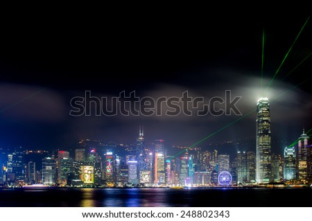 HONG KONG - JANUARY 26, 2015 : The Victoria Harbour in Hong Kong is world-famous for its dramatic panoramic night view.