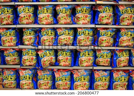 HONG KONG, JULY 1:big package of cup noodles in hong kong on 1 july 2014. Cup Noodles is a brand of instant ramen noodle snack manufactured by Nissin