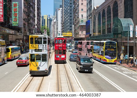 Hong Kong - July 25 2016: Double-decker trams. Trams also a major tourist attraction and one of the most environmentally friendly ways of travelling in Hong Kong