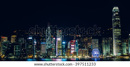 HONG KONG - JULY 2015:Hong Kong Victoria Harbor July 20 2015. A Symphony of Lights is the spectacular light and sound show at Victoria Harbour