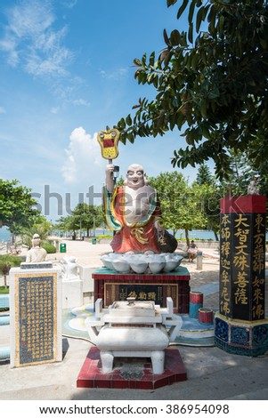 HONG KONG - JULY 15:  Kwan Yin Temple on Repulse Bay in Hong Kong is a Taoist shrine at the southeastern end of Repulse Bay on JULY 15, 2015.