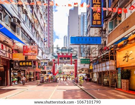 stock-photo-hong-kong-july-temple-street