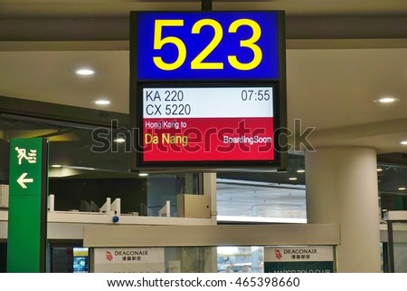 HONG KONG -30 JULY 2016- The busy Hong Kong International Airport (HKG), hub of Cathay Pacific (CX), is located in Chek Lap Kok.