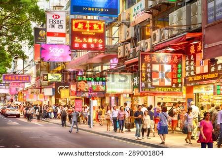 HONG KONG - JUN 19: Neon lights on Tsim Sha Tsui street on June, 19, 2015. Tsim Sha Tsui street is a very popular shopping place in Hong Kong. - stock photo