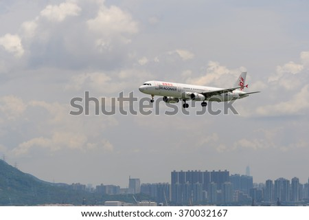 HONG KONG - JUNE 04, 2015: Dragonair aircraft landing at Hong Kong airport. Dragonair is a Hong Kong-based international regional airline