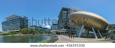 HONG KONG - JUNE 02, 2016: The Hong Kong Science and Technology Park is located in Pak Shek Kok, New Territories, on the boundary of Sha Tin District and Tai Po District. - stock photo