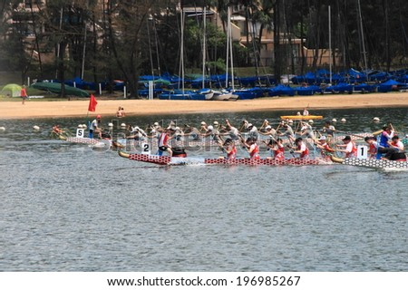 HONG KONG - JUNE 1, 2014: Unidentified teams compete at the 2014 Dragon Boat Race to celebrate the Tuen Ng festival at Discovery bay on June 1, 2014 in Hong Kong.