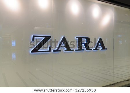 HONG KONG - JUNE 02: ZARA Store logo on OCT 14, 2015 in Hong Kong. Zara is a Spanish clothing and accessories retailer.