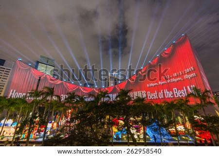 HONG KONG - MAR 10, 2014: Hong Kong Pulse 3D Light Show at Open Piazza, Hong Kong Cultural Centre, Tsim Sha Tsui - stock photo
