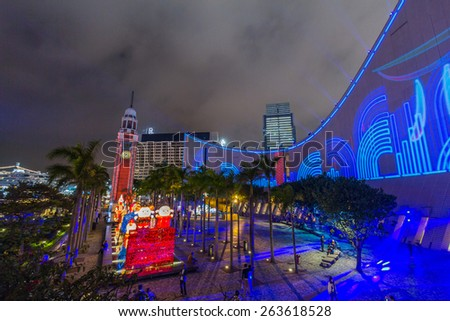 HONG KONG - MAR 10, 2014: Hong Kong Pulse 3D Light Show at Open Piazza, Hong Kong Cultural Centre, Tsim Sha Tsui
