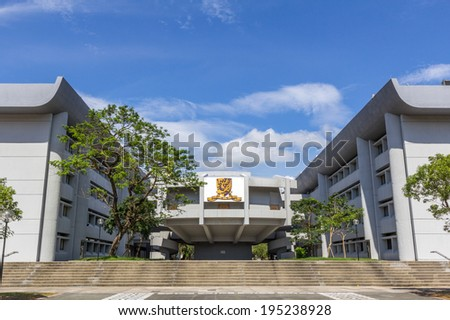 HONG KONG - MAY 25, 2014: A building in the Chinese University of Hong Kong. CUHK is a public research university in Shatin, Hong Kong. - stock photo