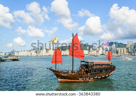 HONG KONG - MAY 8: A Junk ship in Victoria Harbor May 8, 2015 in in Hong Kong, SAR. Junk ships were used as seagoing vessels as early as the 2nd century AD.