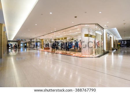 HONG KONG - MAY 26, 2015: interior of shopping mall in Hong Kong. Hong Kong shopping malls are some of the biggest and most impressive in the world - stock photo