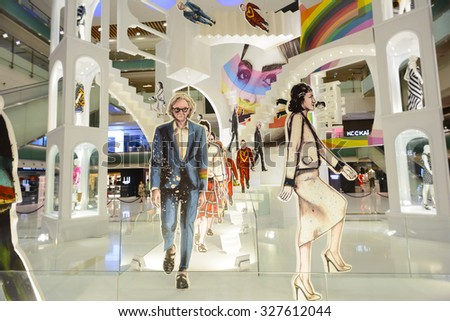HONG KONG - MAY 17, 2015: New Town Plaza interior. New Town Plaza is a shopping mall in the town centre of Sha Tin in Hong Kong. Developed by Sun Hung Kai Properties. - stock photo