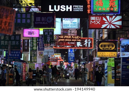 HONG KONG, MAY 12:Overhanging advertisement signboards in Mong Kok on 12 may 2014. The Government now more concern to the safety of signboards, particularly large projecting signboards