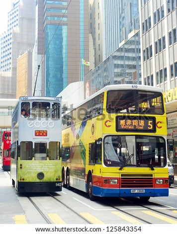 HONG KONG - MAY 22: Public transport on May 22, 2012 in Hong Kong. Over 90% of the daily journeys are on public transport, making it the highest rate in the world. - stock photo