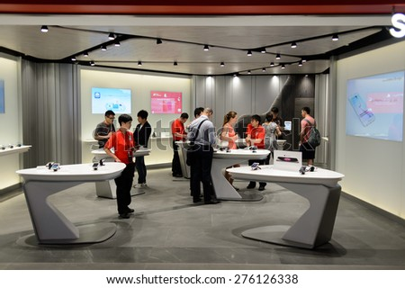 HONG KONG - MAY 05, 5015: SmarTone store interior. SmarTone Telecommunications Holdings Limited is a wireless communications carrier with operating subsidiaries in Hong Kong and Macau. - stock photo