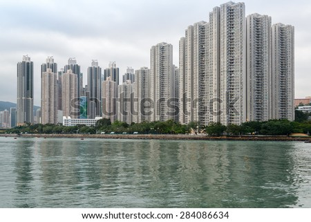 Hong Kong new public housing - stock photo
