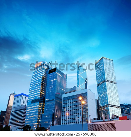 Hong Kong night, the city's modern high-rise. - stock photo
