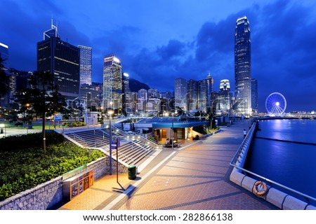 Hong Kong night view of skyline with reflections at victoria harbor