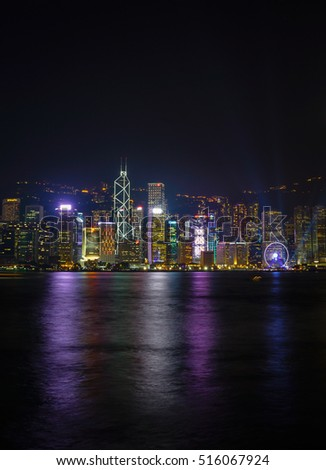 Hong Kong night view of skyline with reflections at Victoria Harbour