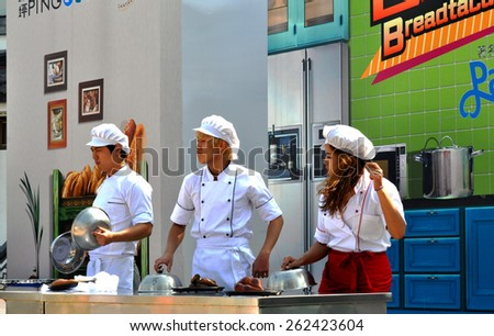 HONG KONG - NOV 15: Competitions of chefs on the Lantau Island in Hong Kong on November 15. 2013 in China - stock photo