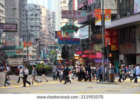 HONG KONG - NOV 29: Crowded street downtown in Central District of Hong Kong. November 29, 2010 in Hong Kong