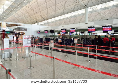 HONG KONG - NOVEMBER 03, 2015: check-in area in Hong Kong Airport. Hong Kong International Airport is the main airport in Hong Kong. It is located on the island of Chek Lap Kok