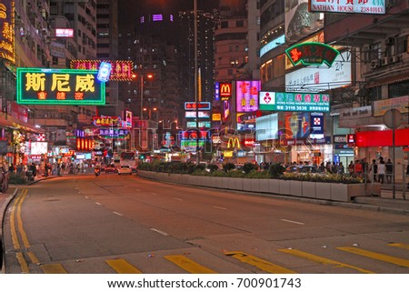 HONG KONG – NOVEMBER 20, 2007: evening life in Nathan road Kowloon. With most of the shops closing after midnight, the area is world famous for night shopping.
