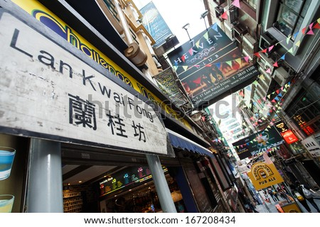 HONG KONG - NOVEMBER 26 2013: Famous Street Sign of LKF (Lan Kwai Fong - Festival) in the party district of downtown central Hong Kong. - stock photo