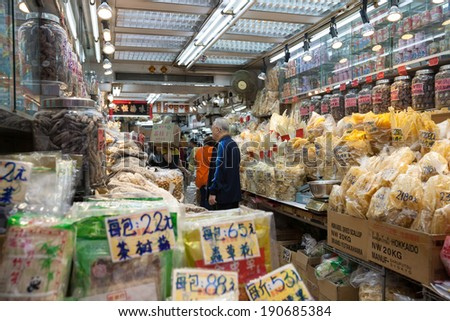 HONG KONG - NOVEMBER 14, 2012: In shop seafood in Sheung Wan district. Trade in shops dried seafood a very common type of business in Hong Kong, as seafood are popular with the locals.