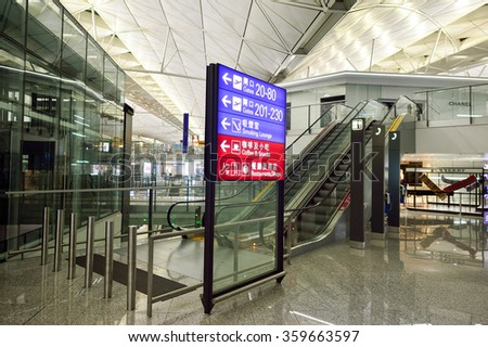 HONG KONG - NOVEMBER 16, 2015: interior of Hong Kong International Airport. It is the main airport in Hong Kong. The airport is located on the island of Chek Lap Kok