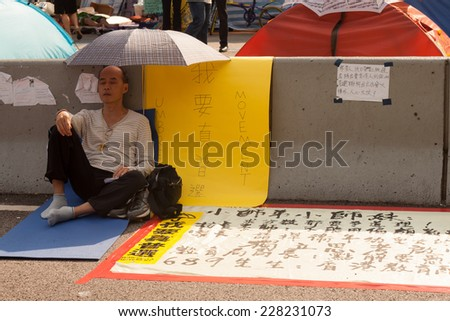 HONG KONG-  NOVEMBER 1: pro-democracy protester in Admiralty on November 1, 2014. Protesters are fighting for truly free elections and have been occupying Admiralty since the end of September 2014