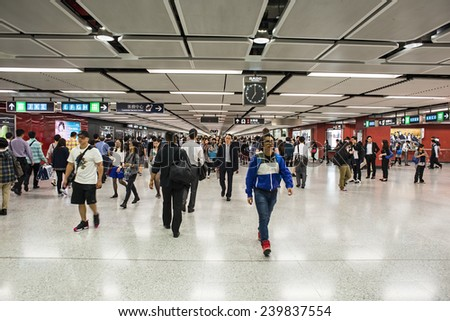 HONG KONG - NOVEMBER 24: Subway train station on November 24, 2014 in Central, Hong Kong. MTR is the most popular transport in Hong Kong - stock photo