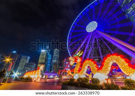 Hong Kong Observation Wheel in Central District of Hong Kong. The Hong Kong Observation Wheel is 60 meters high and is easily reached with the MTR or the Star Ferry. - stock photo