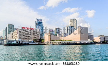 HONG KONG - OCT 10 2015: Cultural Centre and the Hong Kong Clock Tower is the eastern node of several tourist attractions along the waterfront.