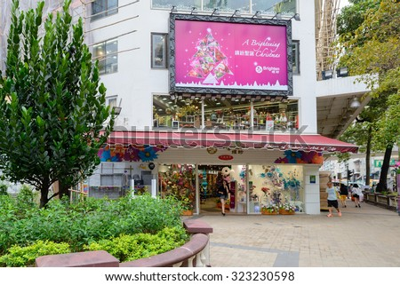 HONG KONG - OCT 1, 2015: Hong Kong Flower Market in Mong Kok. Hong Kong Flower Market is the largest flower wholesale and retail market in Hong Kong.