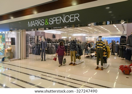HONG KONG - OCT 2 2015. M&S store in HK on October 2, 2015. Marks and Spencer specializes in the selling of clothing and luxury food products. 703 stores in UK and 361 stores in more than 40 countries - stock photo