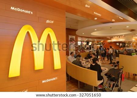 HONG KONG - OCT 13, 2015: McDonalds Cafe branch in Hong Kong shopping center. - stock photo