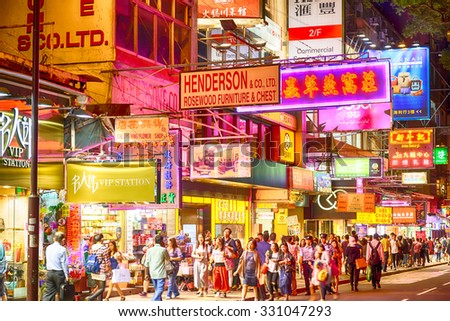 HONG KONG - OCT 18: Neon lights on Tsim Sha Tsui street on October 18, 2015. Tsim Sha Tsui street is a very popular shopping place in Hong Kong.