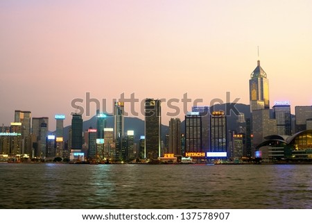 HONG KONG - OCTOBER 15: Corporate signs crowd the skyline October 15, 2012 in Hong Kong, S.A.R. The city is one of the world's leading international financial centres.