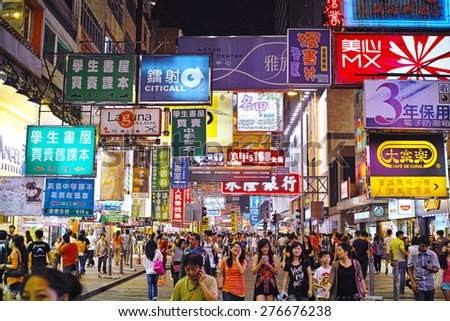 HONG KONG-OCTOBER, 2012: Nightlife in Hong Kong is the infinite movement of human masses through its streets decorated with neon signs - stock photo