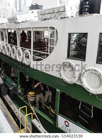 Hong Kong - October 17, 2016: Star Ferry puts on in the pier of Viktoria harbour