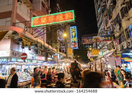 HONG KONG - OCTOBER 23:Temple Street :It is known for its night market and one of the busiest flea markets at night in the territory. October 23 ,2013 in Hong Kong - stock photo