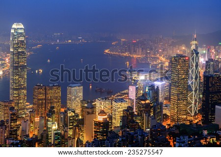HONG KONG -Octobet 30: Scene of the Victoria Harbour on October 30, 2014 in Hong Kong. Victoria Harbour is the famous attraction place for tourist to visit