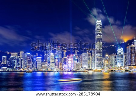 hong kong office buildings in finance zone - stock photo