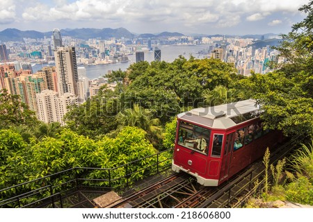 Hong Kong Peak Tram With City View - stock photo