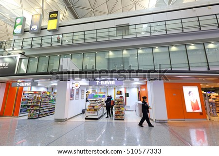 HONG KONG - SEP 23: interior of 7-Eleven shop is an international chain of convenience stores and primarily operates on September 23, 2016 in Hong Kong. inside of Hong Kong International Airport